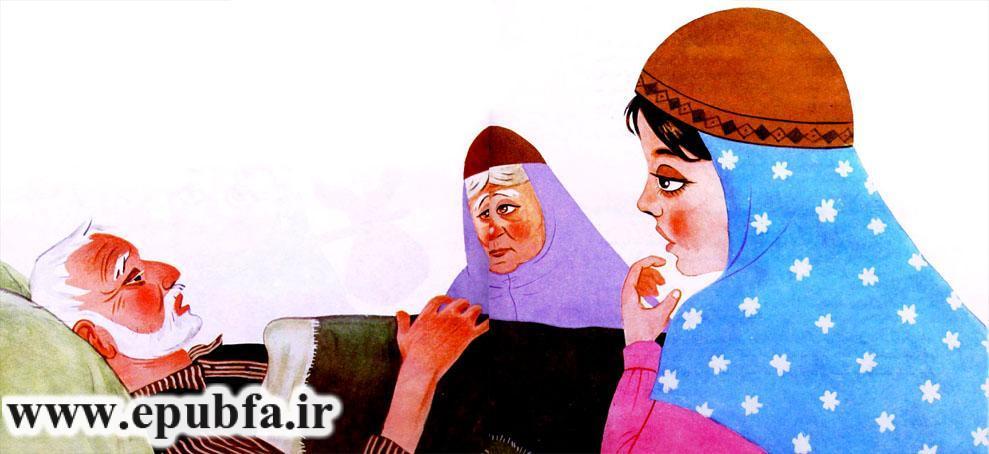 قصه کودکانه دختر خیالباف نوشته ازوپ یونانی-قصه تصویری کودکان ایپابفا3