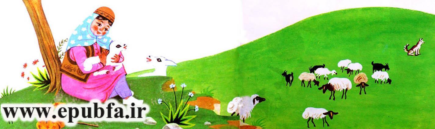 قصه کودکانه دختر خیالباف نوشته ازوپ یونانی-قصه تصویری کودکان ایپابفا7