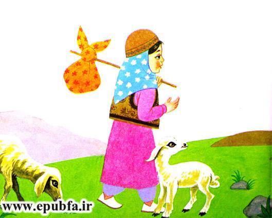 قصه کودکانه دختر خیالباف نوشته ازوپ یونانی-قصه تصویری کودکان ایپابفا9