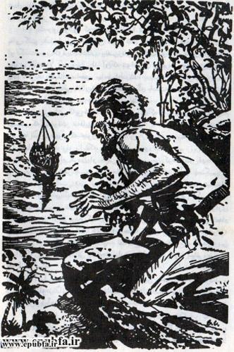 کتاب داستان تصویری رابینسون کروزو در جزیره مجموعه کتابهای طلایی نوجوانان ایپابفا (10).jpg