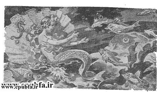 کتاب داستان پری دریایی از مجموعه کتابهای طلائی نوجوانان ایپابفا (3).jpg