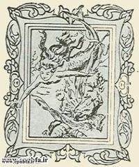 کتاب داستان پری دریایی از مجموعه کتابهای طلائی نوجوانان ایپابفا (14).jpg