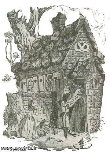 کتاب داستان پری دریایی از مجموعه کتابهای طلائی نوجوانان ایپابفا (10).jpg