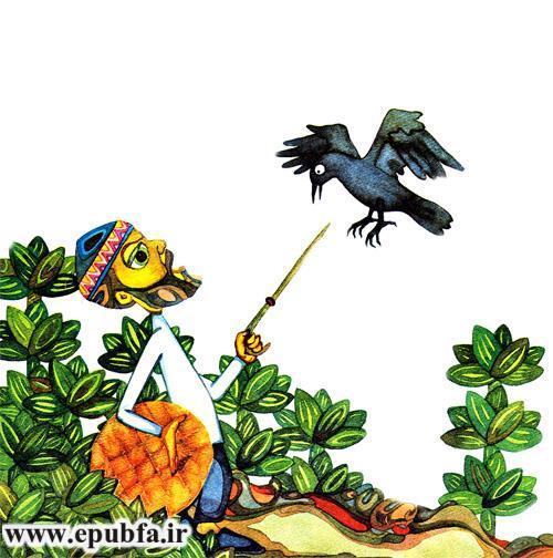 بهترین نان برای مهربان ترین حیوان- کتاب تصویری آموزنده برای کودکان-epubfa-ایپابفا 6