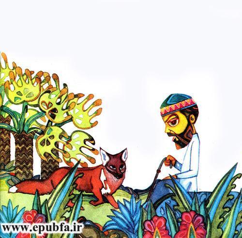 بهترین نان برای مهربان ترین حیوان- کتاب تصویری آموزنده برای کودکان-epubfa-ایپابفا 7
