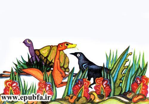 بهترین نان برای مهربان ترین حیوان- کتاب تصویری آموزنده برای کودکان-epubfa-ایپابفا 10