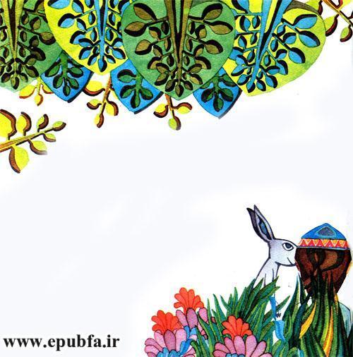 بهترین نان برای مهربان ترین حیوان- کتاب تصویری آموزنده برای کودکان-epubfa-ایپابفا 12