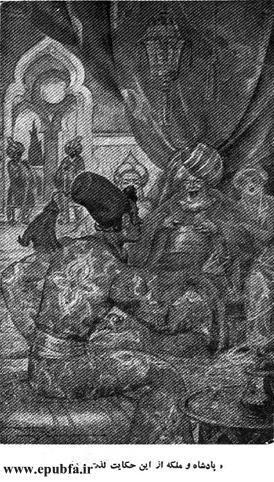 قصه صندوق پرنده-هانس کریستین اندرسن-مجموعه کتابهای طلایی-ایپابفا سایت قصه و داستان 7