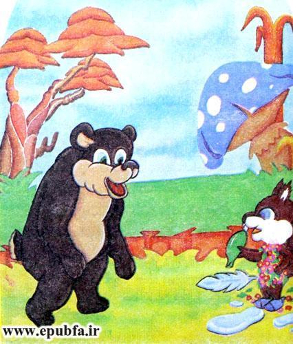 قصه کودکانه خاله سنجاب مغرور-کتاب قصه کودکانه-ایپابفا قصه و داستان21