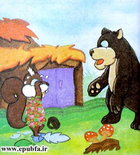 خاله سنجاب مغرور-کتاب قصه تصویری کودکان- ایپابفا 5