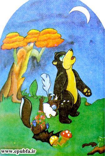 خاله سنجاب مغرور-کتاب قصه تصویری کودکان- ایپابفا 6