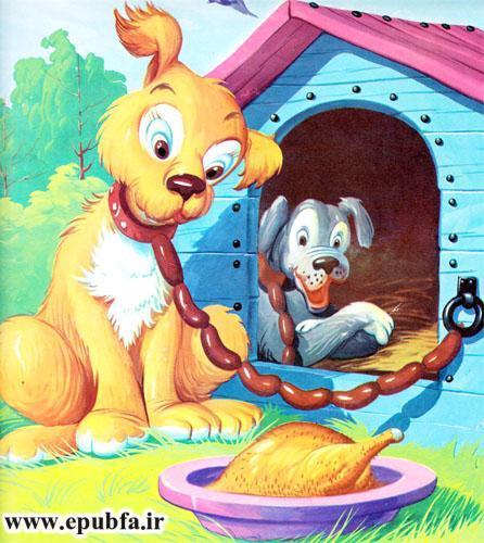 حیوانات در سرزمین شانگریلا-کتاب قصه تصویری کودکان-ایپابفا 4