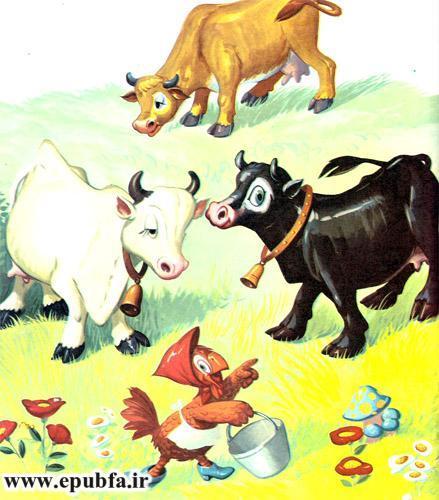 حیوانات در سرزمین شانگریلا-کتاب قصه تصویری کودکان-ایپابفا 7