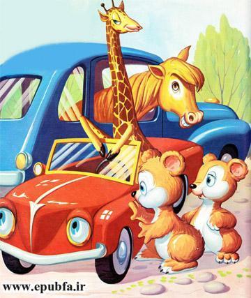 حیوانات در سرزمین شانگریلا-کتاب قصه تصویری کودکان-ایپابفا 9