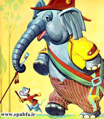 حیوانات در سرزمین شانگریلا-کتاب قصه تصویری کودکان-ایپابفا 10