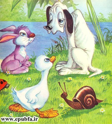 قصه کودکانه: حیوانات در دریا-کتاب قصه کودکانه-ایپابفا قصه و داستان3