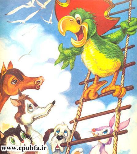 قصه کودکانه: حیوانات در دریا-کتاب قصه کودکانه-ایپابفا قصه و داستان4