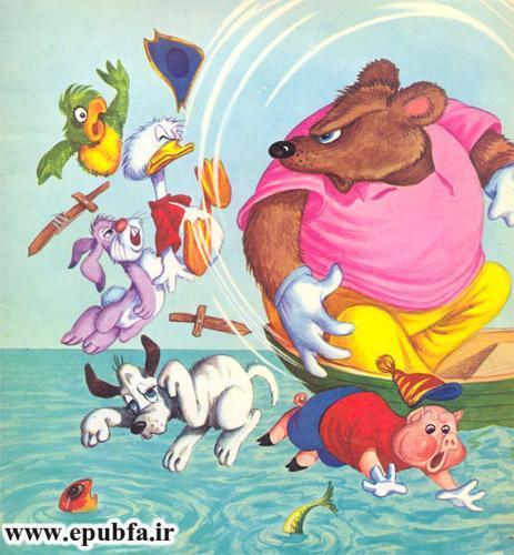 قصه کودکانه: حیوانات در دریا-کتاب قصه کودکانه-ایپابفا قصه و داستان14