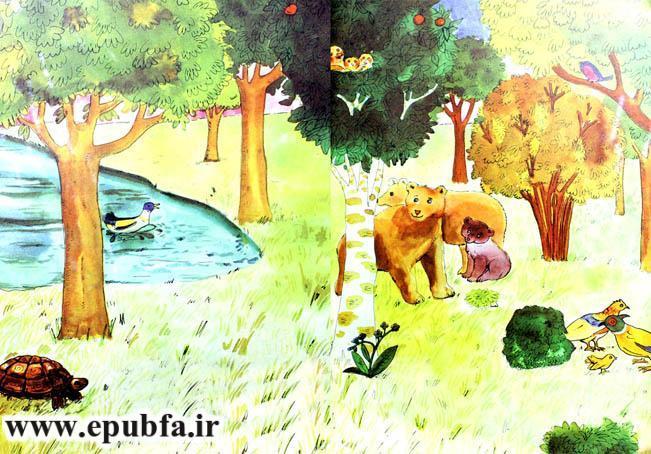 حیوانات کوچولو و روباه حیله گر-کتاب قصه کودکانه-ایپابفا قصه و داستان4