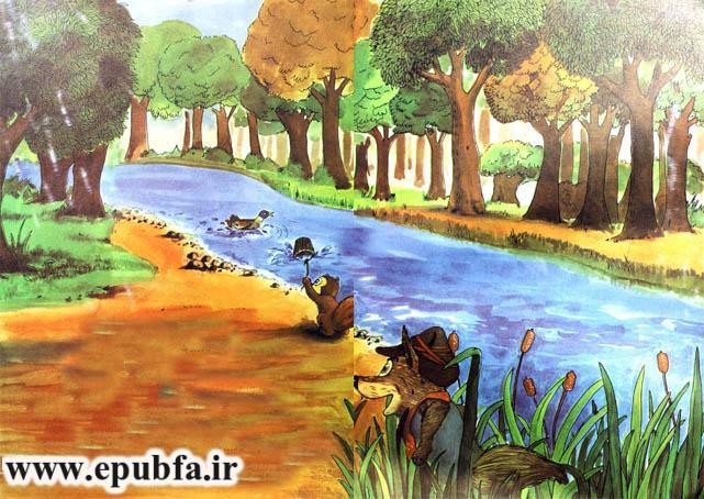 حیوانات کوچولو و روباه حیله گر-کتاب قصه کودکانه-ایپابفا قصه و داستان7
