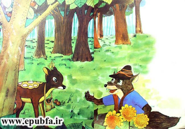 حیوانات کوچولو و روباه حیله گر-کتاب قصه کودکانه-ایپابفا قصه و داستان10