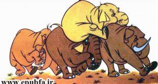 قصه های کودکانه دنیای والت دیزنی5 برای خردسالان ایپابفا1