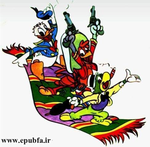 قصه های کودکانه دنیای والت دیزنی5 برای خردسالان ایپابفا7