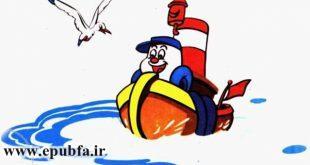قصه های کودکانه دنیای والت دیزنی5 برای خردسالان ایپابفا9