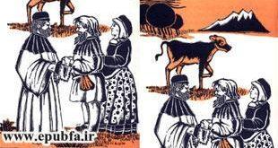 پیتر نره گاو -ادبیات دانمارکی-ایپابفا
