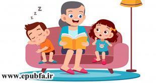 آموزش قصه گویی به کودکان
