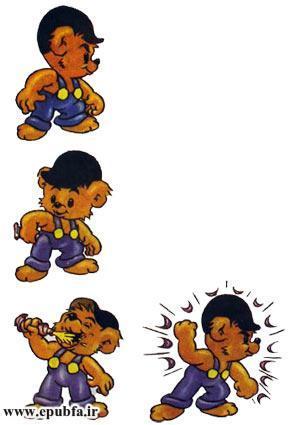 بامزی قوی ترین خرس دنیا-قصه بامزی والاغ کوچولو-سایت ایپابفا26