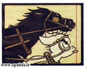 بامزی قوی ترین خرس دنیا-قصه بامزی والاغ کوچولو-سایت ایپابفا23