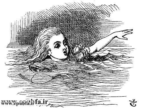 قصه فانتزی آلیس در سرزمین عجایب -لوییس کارول-کتاب های طلایی ایپابفا6