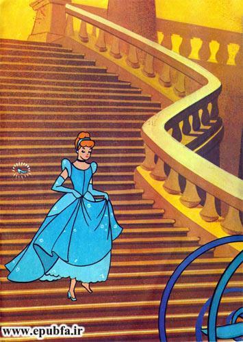سیندرلا و کفش بلورین-قصه های فانتزی والت دیزنی برای کودکان و خردسالان ایپابفا12
