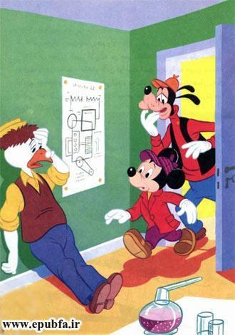 راز خلیج مروارید -قصه های فانتزی والت دیزنی برای کودکان و خردسالان ایپابفا3