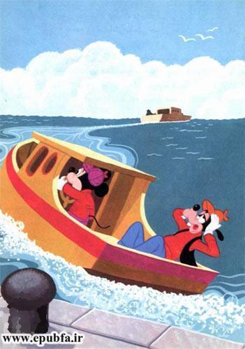 راز خلیج مروارید -قصه های فانتزی والت دیزنی برای کودکان و خردسالان ایپابفا5