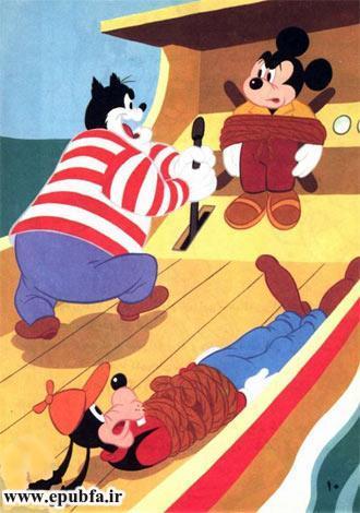 راز خلیج مروارید -قصه های فانتزی والت دیزنی برای کودکان و خردسالان ایپابفا11