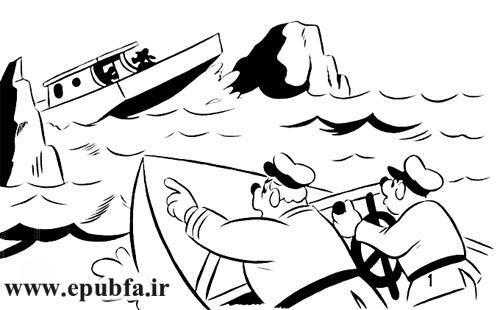 راز خلیج مروارید -قصه های فانتزی والت دیزنی برای کودکان و خردسالان ایپابفا12