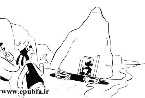 راز خلیج مروارید -قصه های فانتزی والت دیزنی برای کودکان و خردسالان ایپابفا15