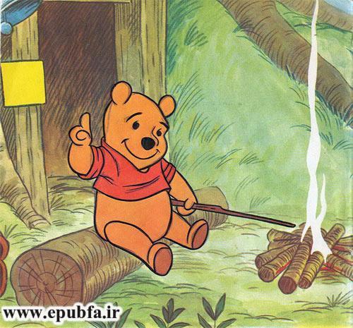 وینی پو، خرس کوچولو -قصه های فانتزی والت دیزنی برای کودکان و خردسالان ایپابفا1