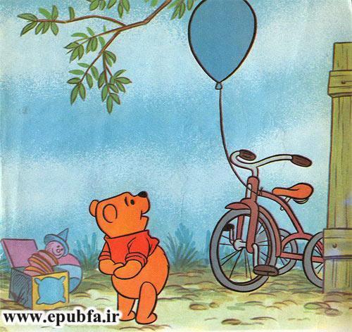وینی پو، خرس کوچولو -قصه های فانتزی والت دیزنی برای کودکان و خردسالان ایپابفا2