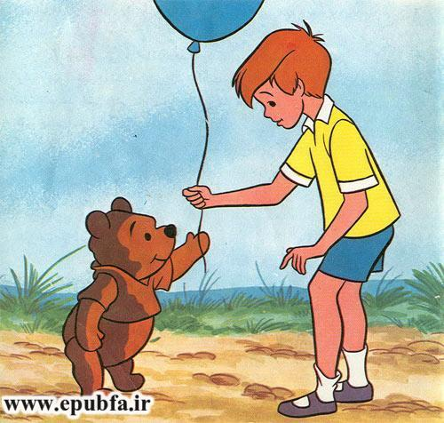 وینی پو، خرس کوچولو -قصه های فانتزی والت دیزنی برای کودکان و خردسالان ایپابفا3