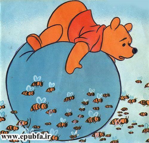 وینی پو، خرس کوچولو -قصه های فانتزی والت دیزنی برای کودکان و خردسالان ایپابفا5