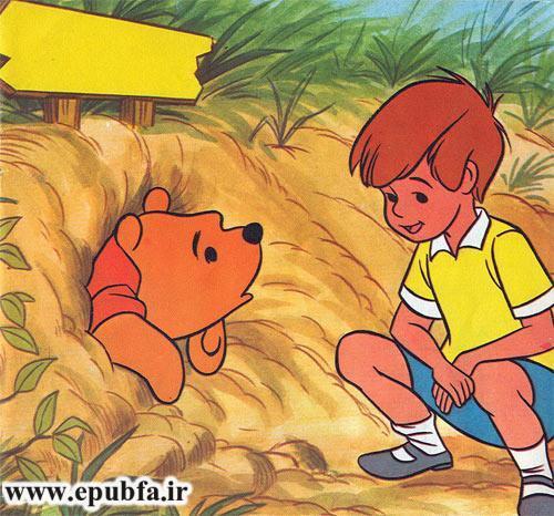 وینی پو، خرس کوچولو -قصه های فانتزی والت دیزنی برای کودکان و خردسالان ایپابفا8