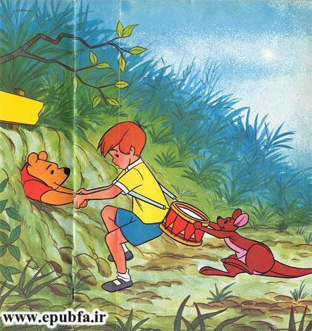 وینی پو، خرس کوچولو -قصه های فانتزی والت دیزنی برای کودکان و خردسالان ایپابفا12