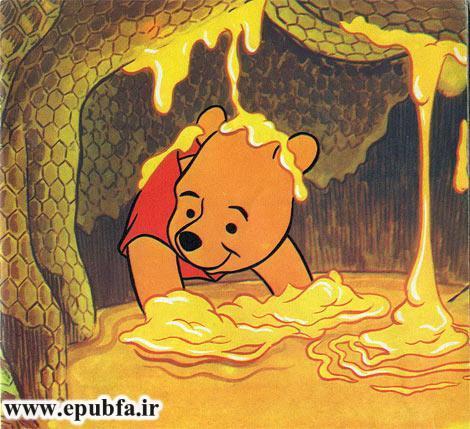 وینی پو، خرس کوچولو -قصه های فانتزی والت دیزنی برای کودکان و خردسالان ایپابفا13