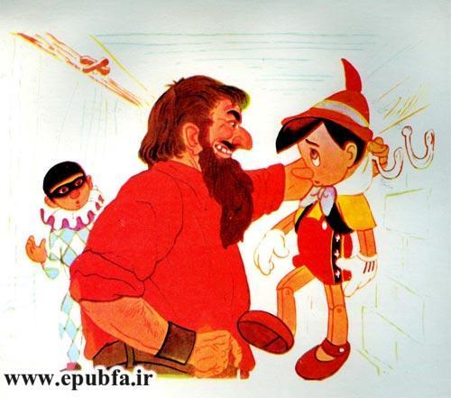 مجموعه قصه های کودکانه دنیای کارتون های والت دیزنی 7 برای پیش از خواب کودکان ایپابفا4