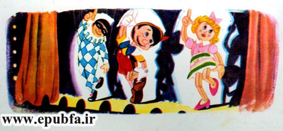 مجموعه قصه های کودکانه دنیای کارتون های والت دیزنی 7 برای پیش از خواب کودکان ایپابفا6
