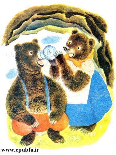 قصه کودکانه خرس دماغ سوخته برای کودکان ایپابفا 13