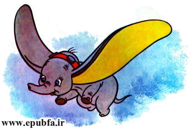 مجموعه قصه های کودکانه دنیای کارتون های والت دیزنی 7 برای پیش از خواب کودکان ایپابفا16